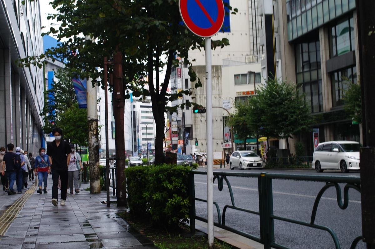 f:id:yoshinori-hoshi:20210819181135j:plain