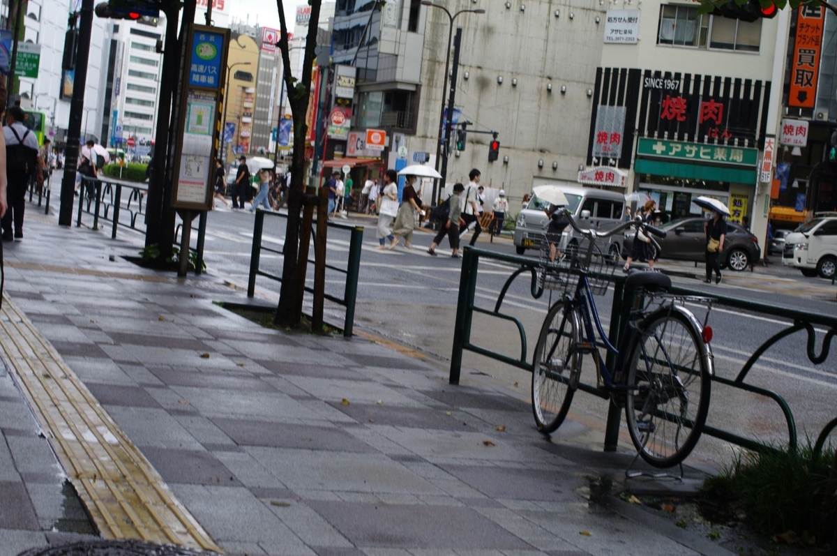 f:id:yoshinori-hoshi:20210819181143j:plain