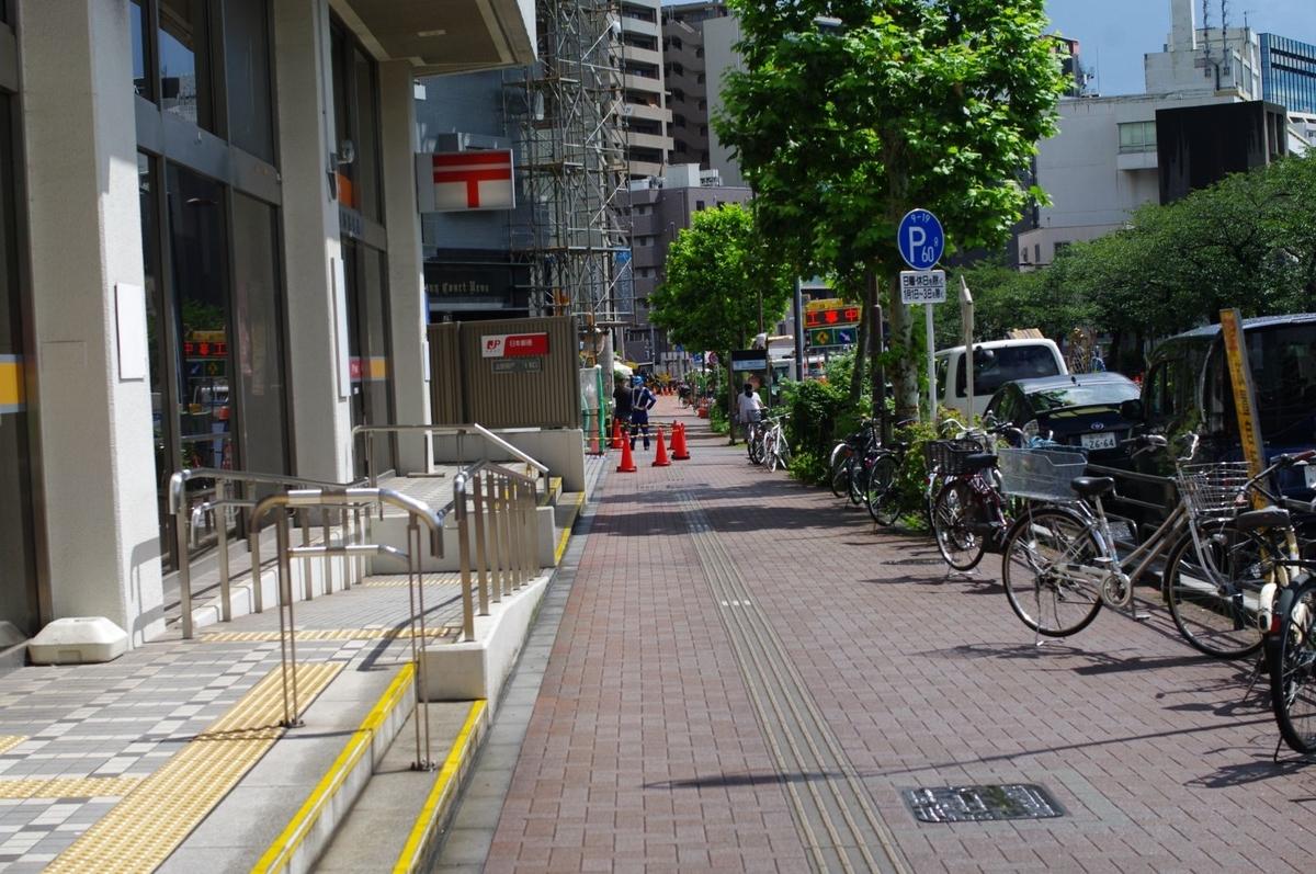 f:id:yoshinori-hoshi:20210819181935j:plain