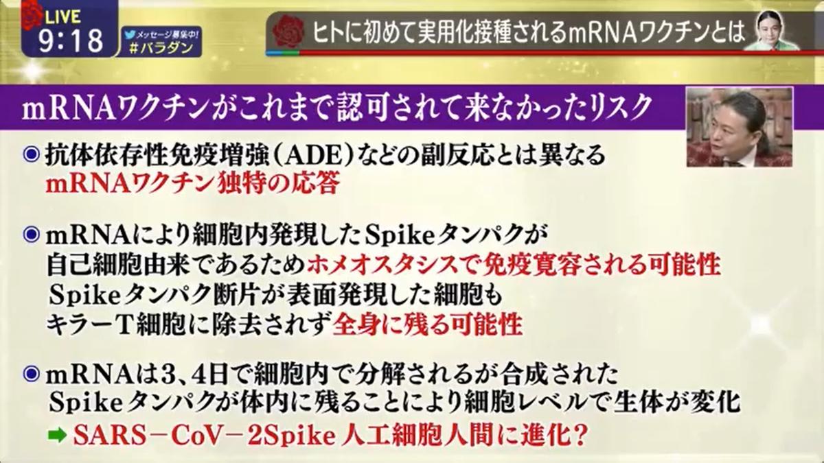f:id:yoshinori-hoshi:20210829123829p:plain