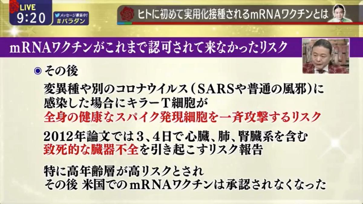 f:id:yoshinori-hoshi:20210829132409p:plain