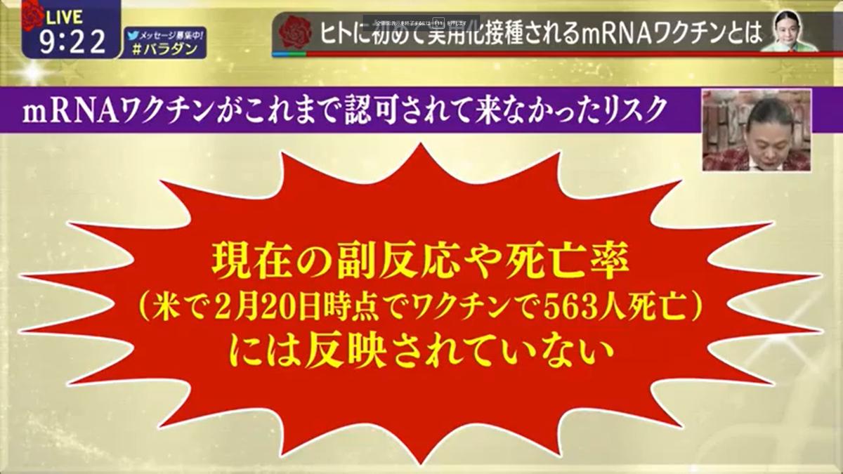 f:id:yoshinori-hoshi:20210829134253p:plain