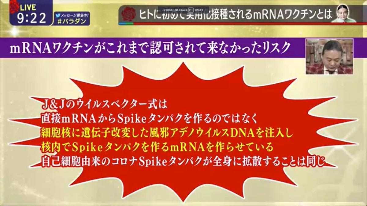 f:id:yoshinori-hoshi:20210829134329p:plain