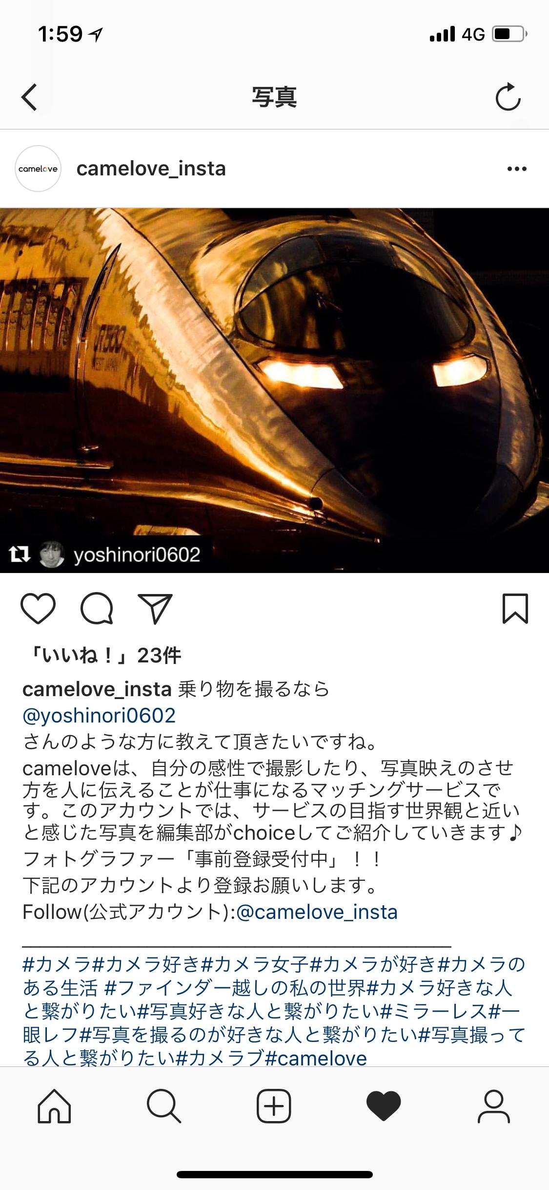 f:id:yoshinori0602:20180515022158p:image