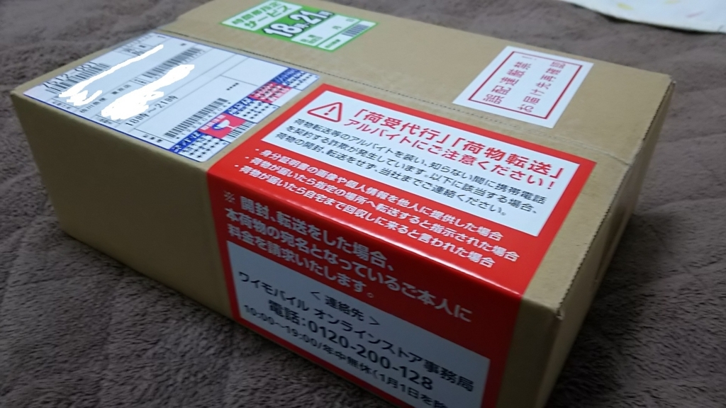 f:id:yoshinori828:20171226185133j:plain