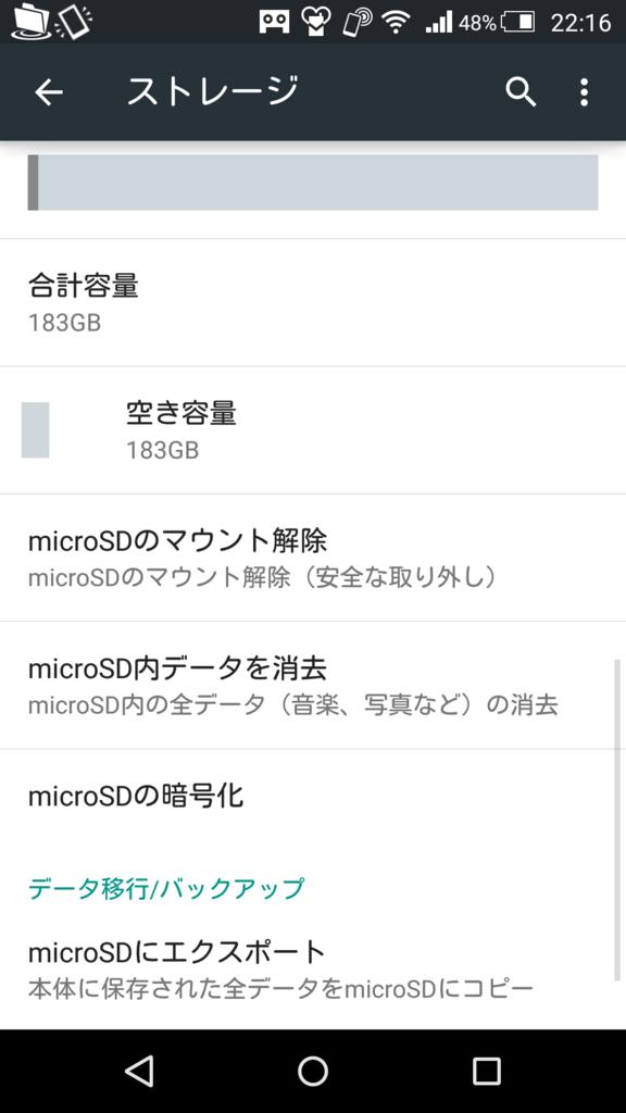 f:id:yoshinori828:20180103212321p:plain