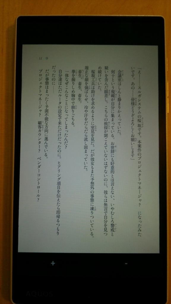 f:id:yoshinori828:20180106011428j:plain