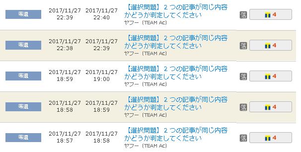 f:id:yoshinori828:20180113220911p:plain