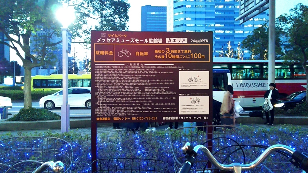f:id:yoshinori828:20180313183250j:plain