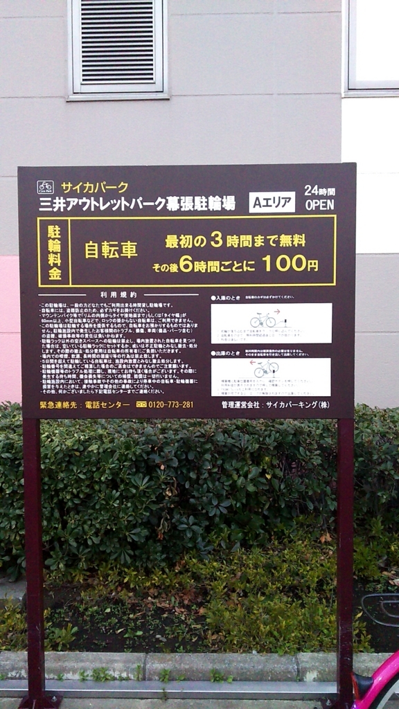 f:id:yoshinori828:20180313183441j:plain