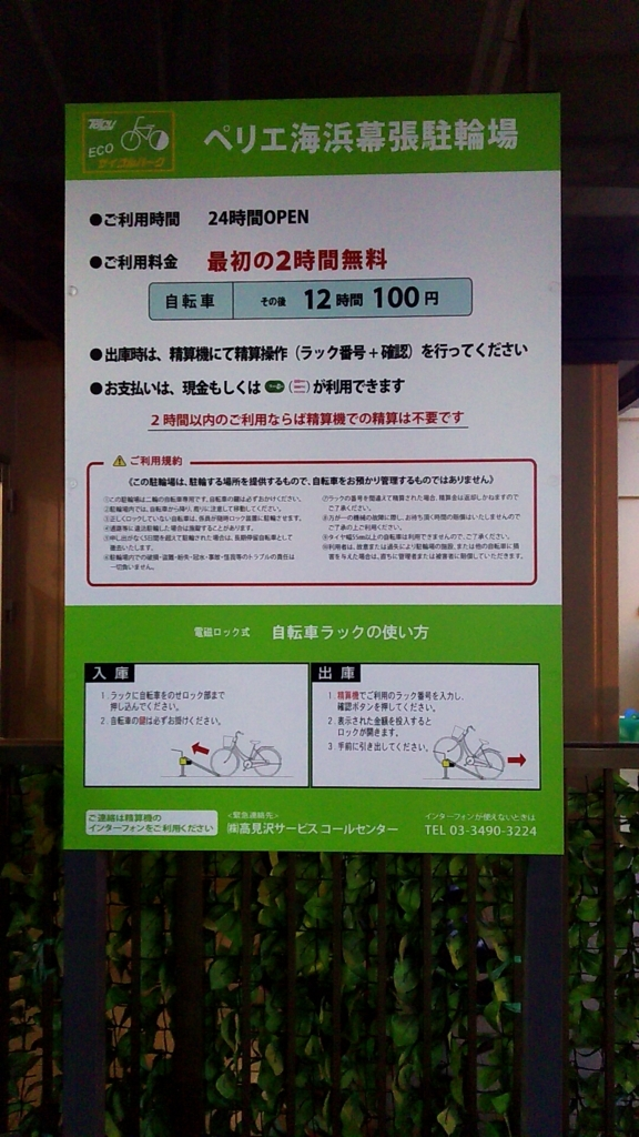 f:id:yoshinori828:20180313183903j:plain