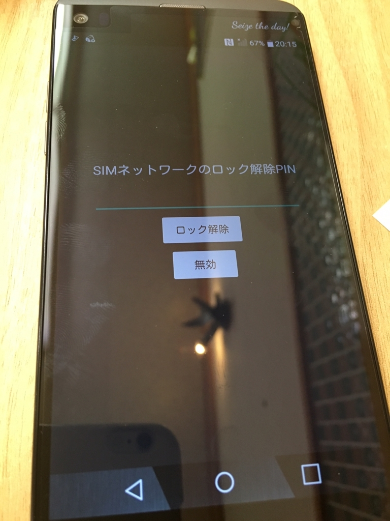 f:id:yoshinori828:20180313215936j:plain