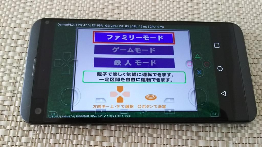 f:id:yoshinori828:20180321005155j:plain