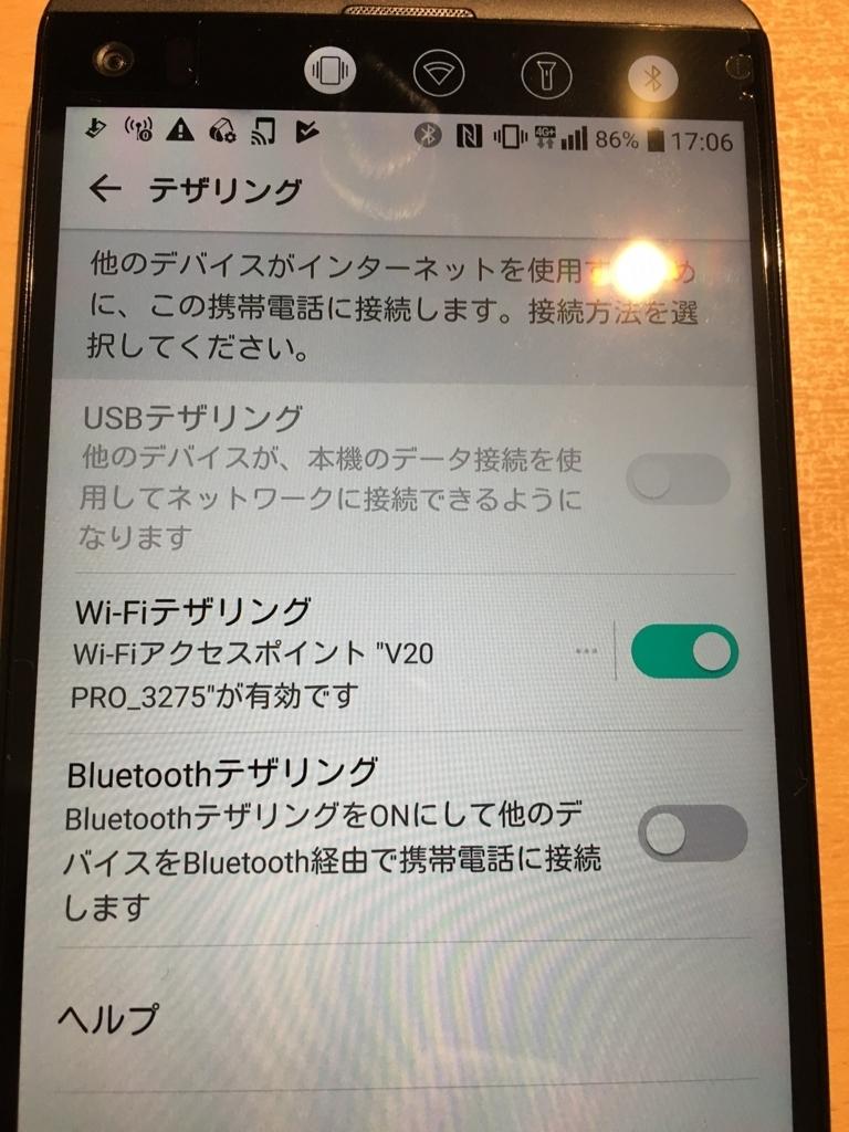 f:id:yoshinori828:20180331222414j:plain