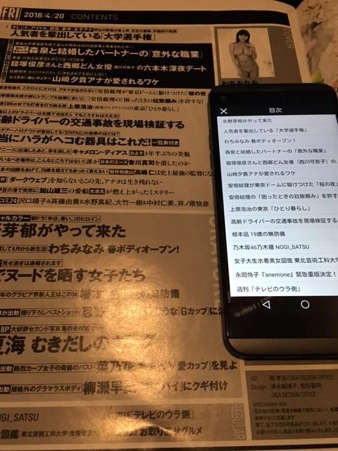 f:id:yoshinori828:20180416215010j:plain