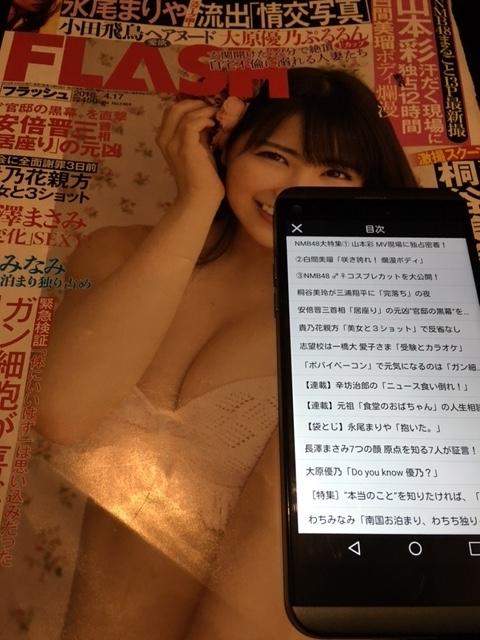 f:id:yoshinori828:20180416215029j:plain