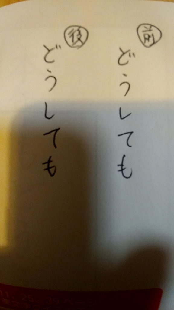f:id:yoshinori828:20180420213113j:plain