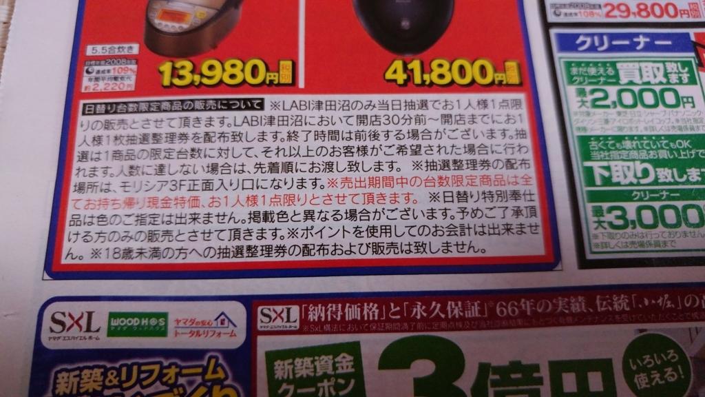 f:id:yoshinori828:20180504161312j:plain