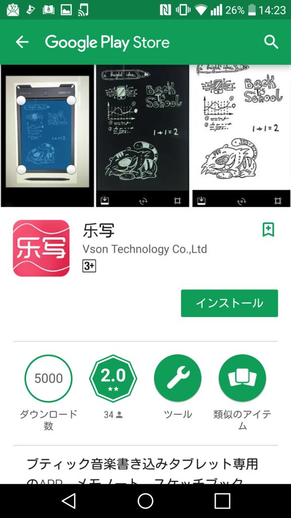 f:id:yoshinori828:20180504163141p:plain