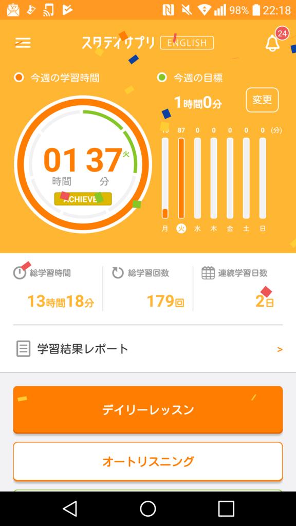 f:id:yoshinori828:20180508222035p:plain