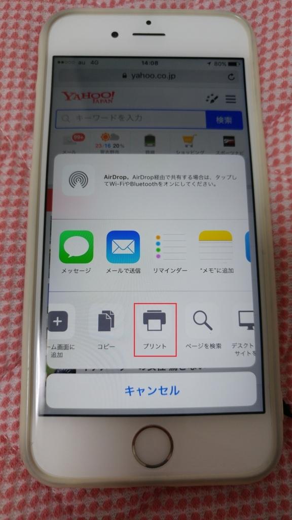 f:id:yoshinori828:20180508230253j:plain