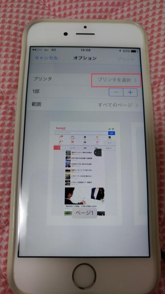 f:id:yoshinori828:20180508230359j:plain