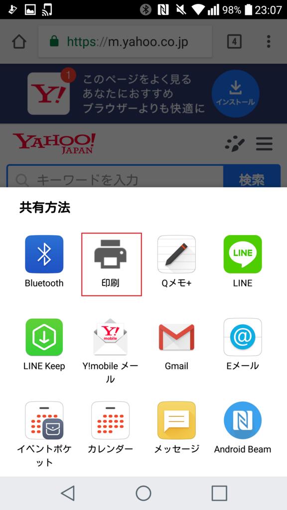 f:id:yoshinori828:20180508231210p:plain
