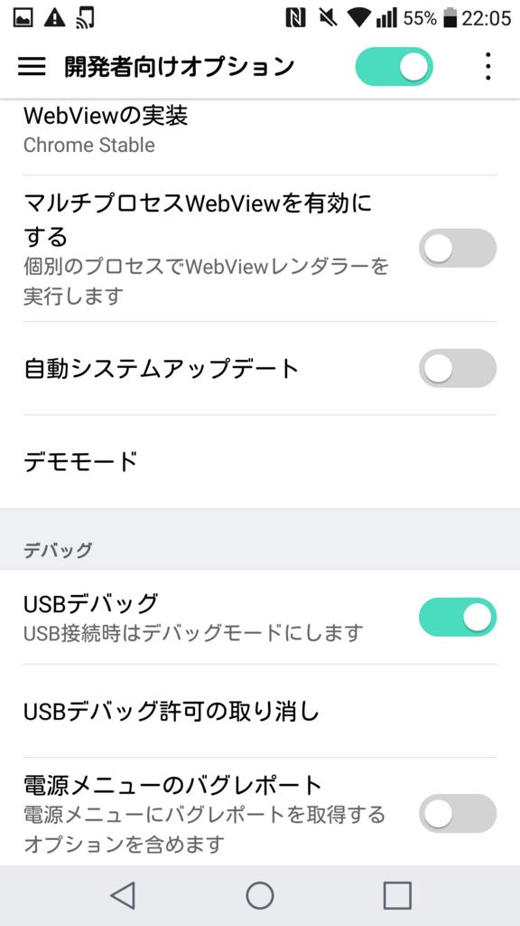 f:id:yoshinori828:20180602222341p:plain