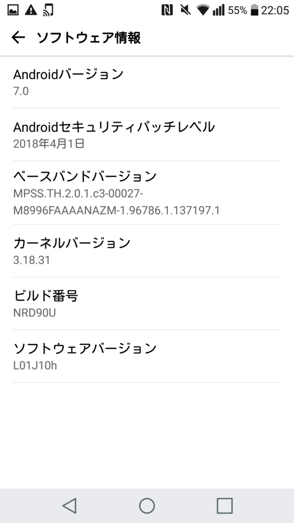 f:id:yoshinori828:20180602222405p:plain