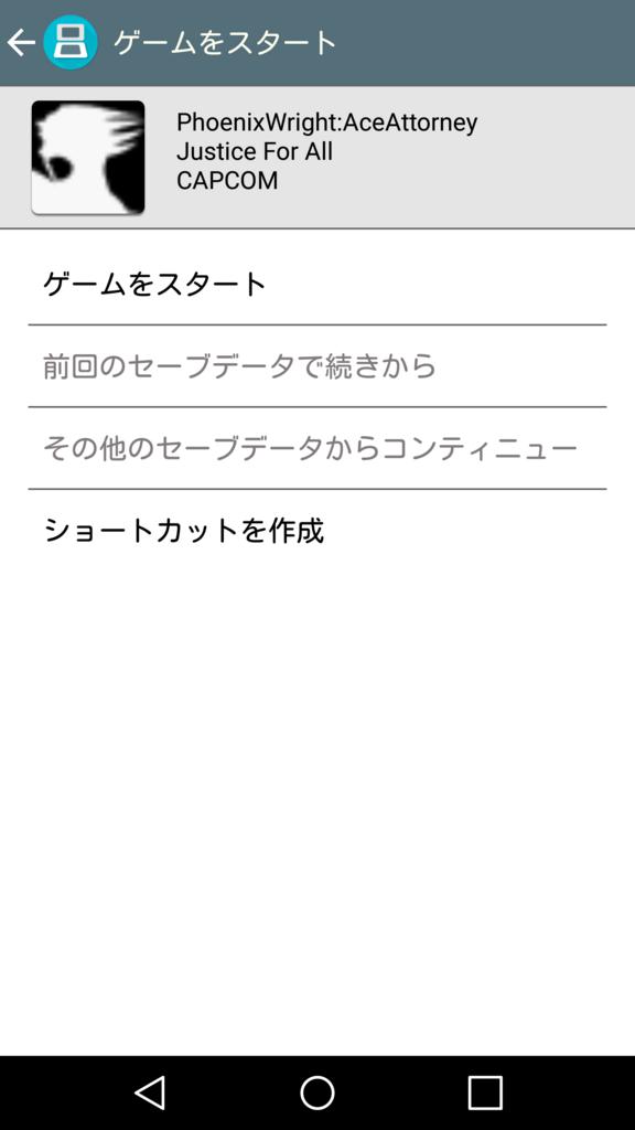 f:id:yoshinori828:20180722112407p:plain