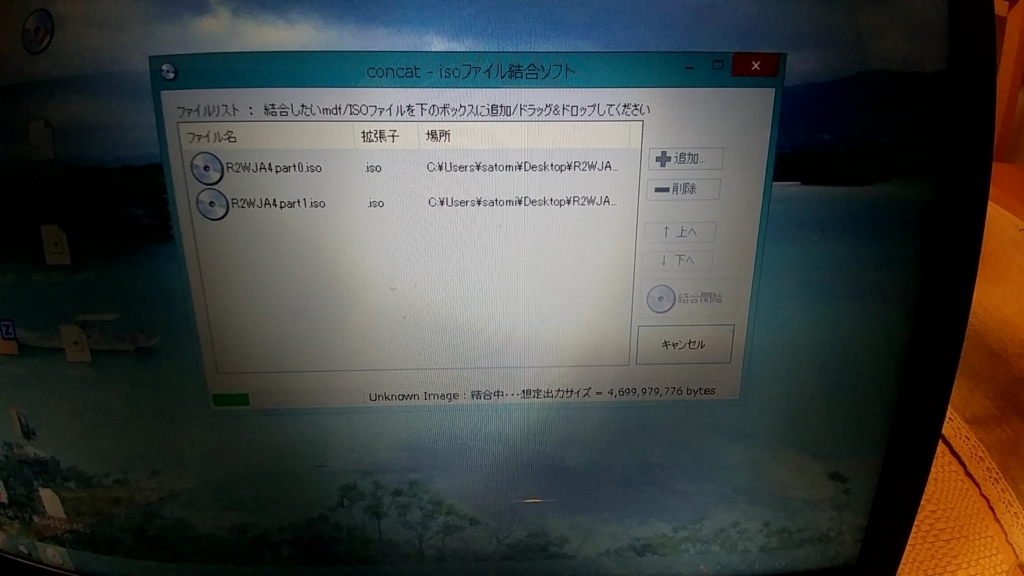 f:id:yoshinori828:20180815221902j:plain