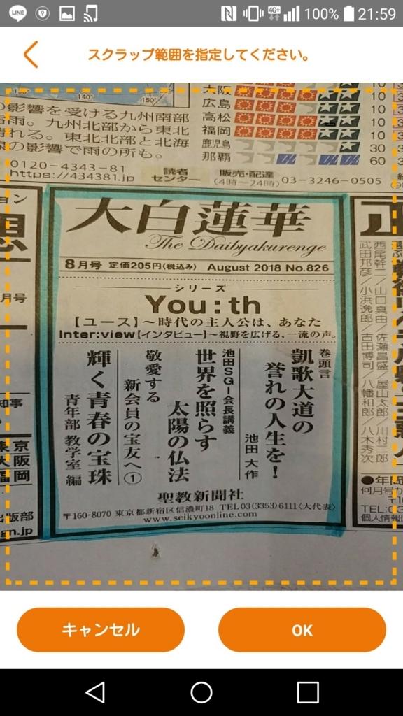 f:id:yoshinori828:20180816213440j:plain