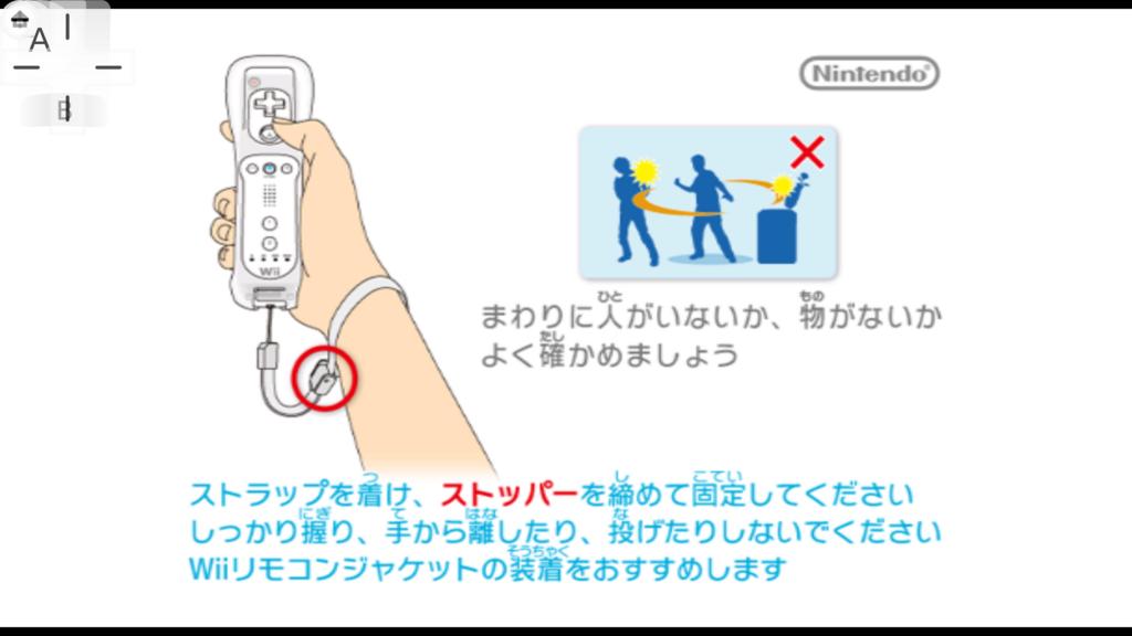 f:id:yoshinori828:20180817214537p:plain