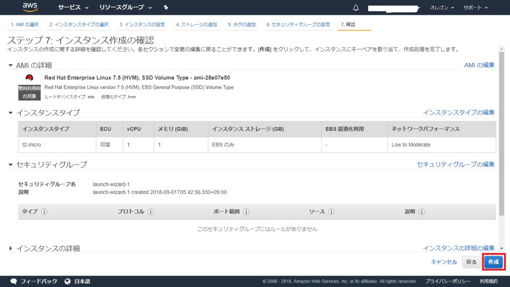 f:id:yoshinori828:20180901055619p:plain