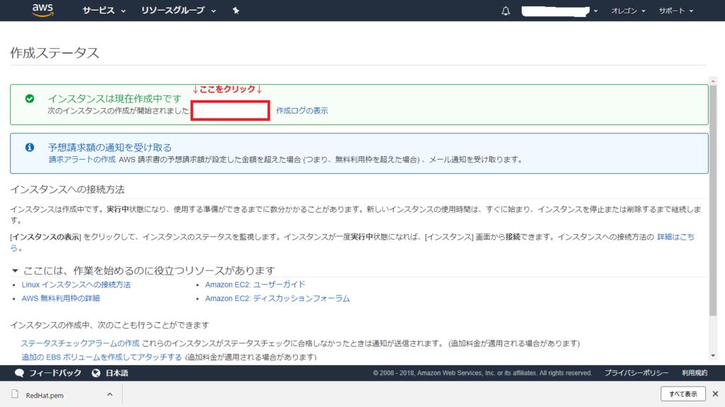f:id:yoshinori828:20180901060152p:plain