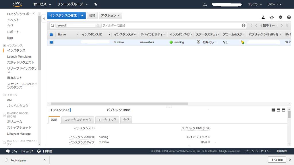 f:id:yoshinori828:20180901060325p:plain