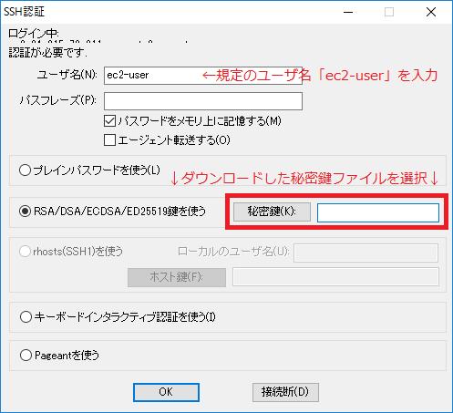 f:id:yoshinori828:20180901062638p:plain