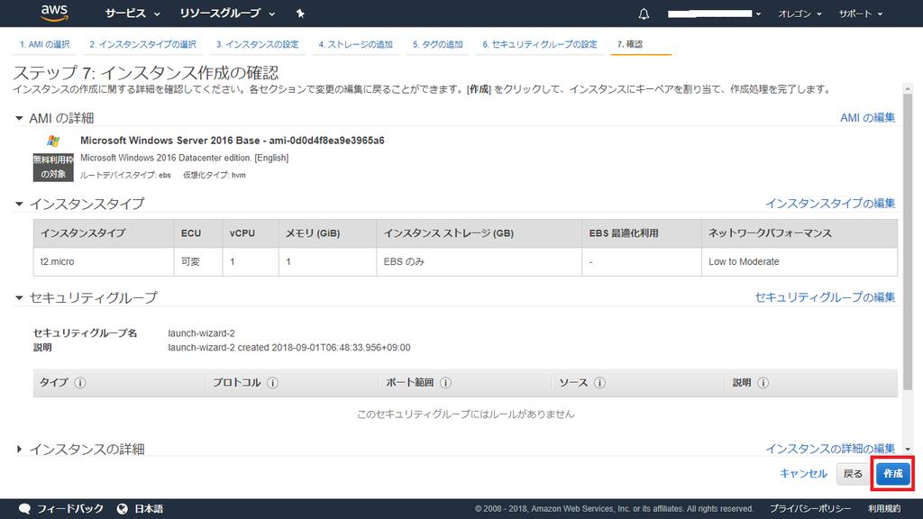 f:id:yoshinori828:20180902104318p:plain