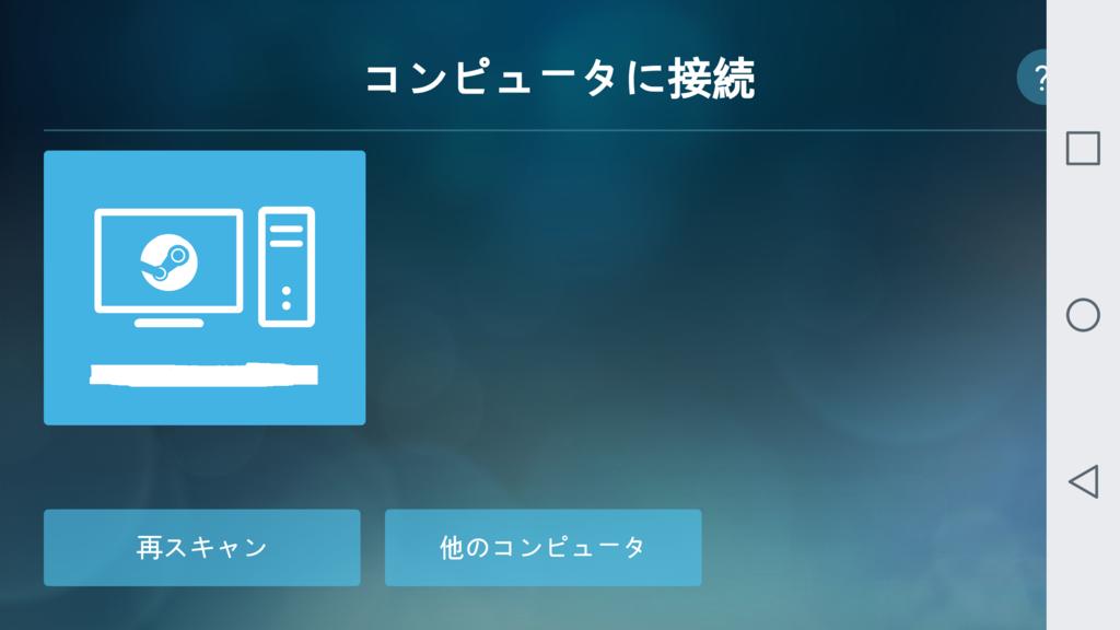 f:id:yoshinori828:20180904221032p:plain