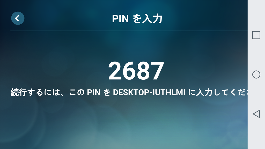 f:id:yoshinori828:20180904221109p:plain