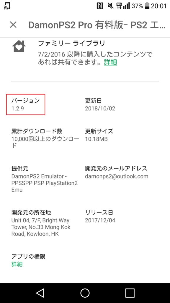 f:id:yoshinori828:20181003215309p:plain