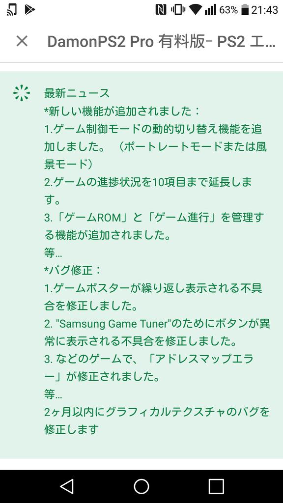 f:id:yoshinori828:20181003215552p:plain