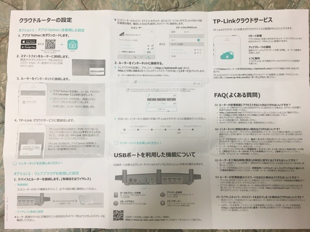 f:id:yoshinori828:20181007100506j:plain