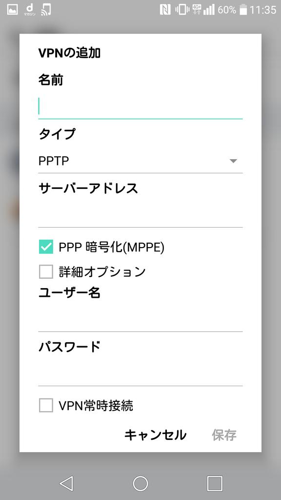 f:id:yoshinori828:20181007114614p:plain