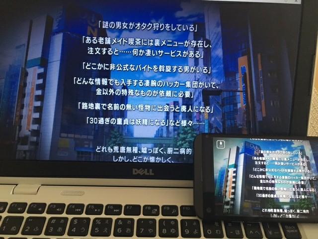 f:id:yoshinori828:20181021121634j:image