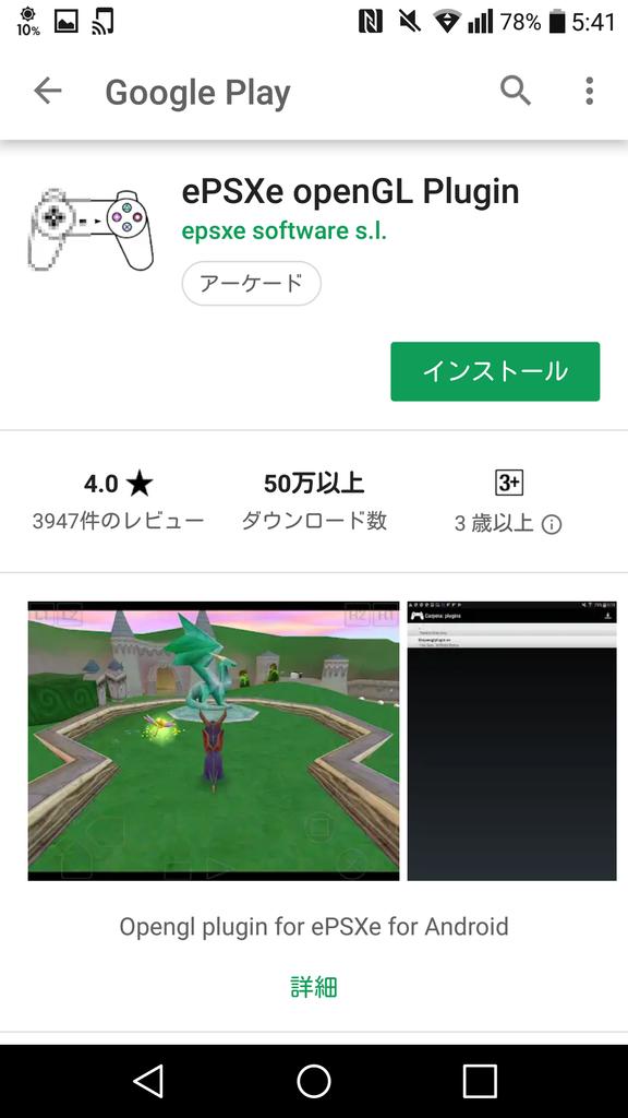 f:id:yoshinori828:20181102192659p:plain