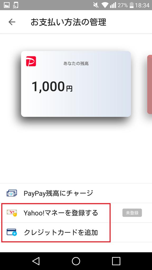 f:id:yoshinori828:20181205185821p:plain