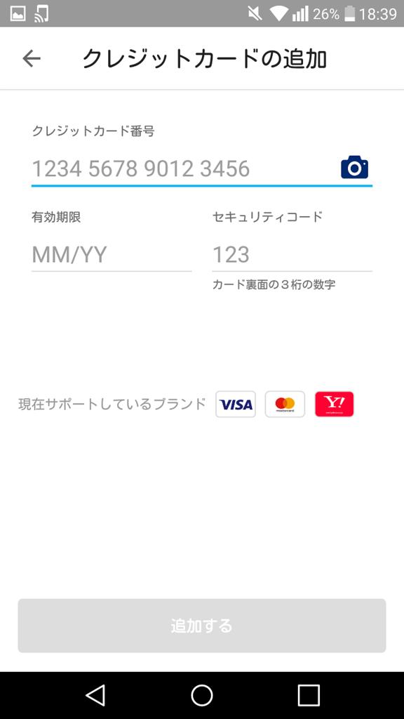 f:id:yoshinori828:20181205185911p:plain