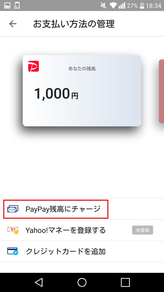 f:id:yoshinori828:20181205190306p:plain