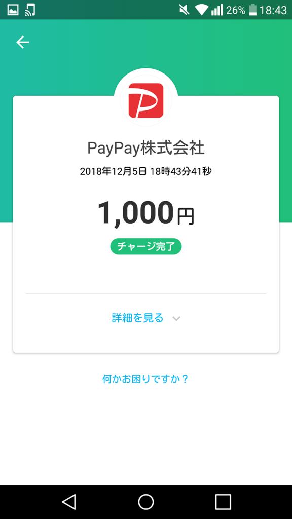f:id:yoshinori828:20181205190518p:plain